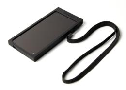 Hülle für mobiles Endgerät